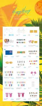 TWICE Happy Happy release event official goods