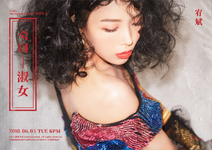Yubin Dosiyeoja concept photo 2-1