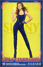 Girls' Generation Sunny Hoot promo photo (2)