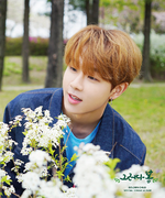 Golden Child Spring Again Donghyun concept photo
