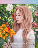 GWSN THE PARK IN THE NIGHT part two Seokyoung teaser