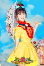 OH MY GIRL Arin Coloring Book photo