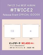 TWICE TWICE2 release event online exclusive item
