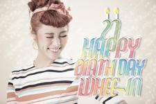 Whee In Birthday Post Twitter