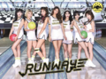 AOA Runway Limited Edition B Cover.png