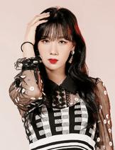 Seoyoon para Open the Door