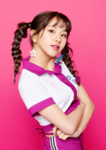 TWICE Chaeyoung One More Time promotional photo