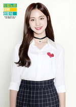 Dream Note Sumin pre-debut profile photo