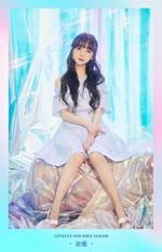 Lovelyz Kei Heal promo photo 2