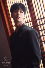 ONEUS Ravn Fly With Us concept photo 3