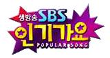 Popular Song 2004 logo