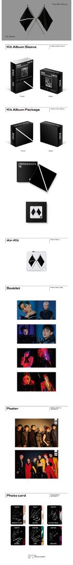 EXO Obsession album details Kit album - Kihno ver.