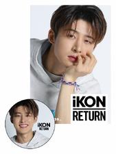 Return (iKON Japanese album)   Kpop Wiki   FANDOM powered by Wikia