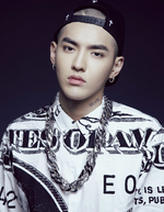 Kris Wu Bad Girl promotional photo