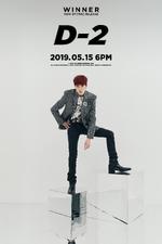 WINNER Yoon We D-2 poster