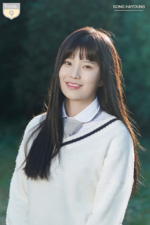 Fromis 9 Song Hayoung Official Profile 2
