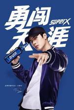 Jackson X promo photo