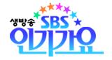 Popular Song 2002 logo