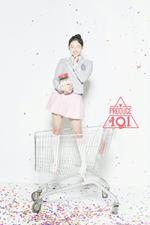 Produce 101 Kang MiNa profile photo (3)