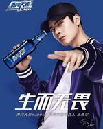 Jackson X promo photo 2