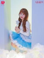 NATURE Lu Dream About U concept image (2)