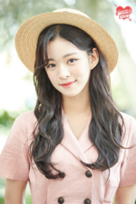 Fromis 9 Chaeyoung To. Day promo photo
