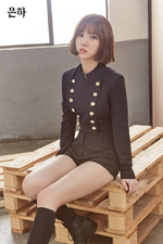 GFriend Eunha The Awakening Concept Photo 2