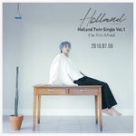 Holland I'm Not Afraid teaser image 3