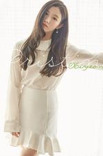 PRISTIN Xiyeon Valentines Day Promo