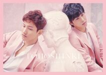 TVXQ! Gaze limited edition cover