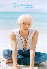 VAV Ayno Give Me More concept photo (Summer) 2