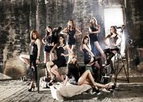 After School Flashback promotional photo