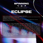 GOT7 Eclipse lyrics image