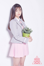 Kim Sohye Produce 101 profile photo