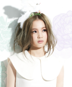 Lee Hi First Love promotional photo
