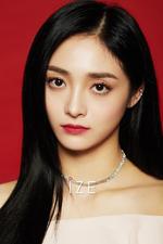 PRISTIN V Kyulkyung IZE Magazine June 2018 photo 3