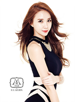 9MUSES Euaerin Dolls concept photo (1)