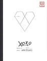 EXO XOXO Korean ver cover.png