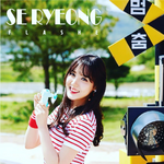 FLASHE Seryeong Baby Lotion promo photo