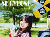 Seryeong