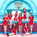 Gugudan Act.3 Chococo Factory digital cover art.png