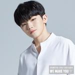 SEVENTEEN Woozi We Make You promo