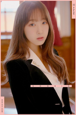 WJSN Soobin As You Wish concept image 1
