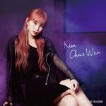 IZONE Buenos Aires WIZONE Edition (Kim Chae Won ver.) cover