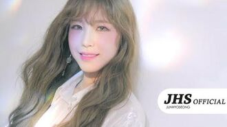 전효성(JUN HYO SEONG) - 'STARLIGHT' MUSIC VIDEO