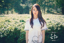GFriend Eunha Flower Bud Promo 2
