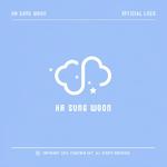 Ha Sung Woon official logo