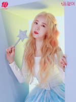 NATURE Aurora Dream About U concept image (2)