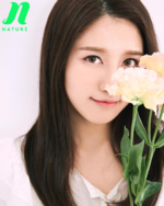 NATURE Haru debut photo