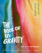 DAY6 The Book of Us Gravity teaser photo